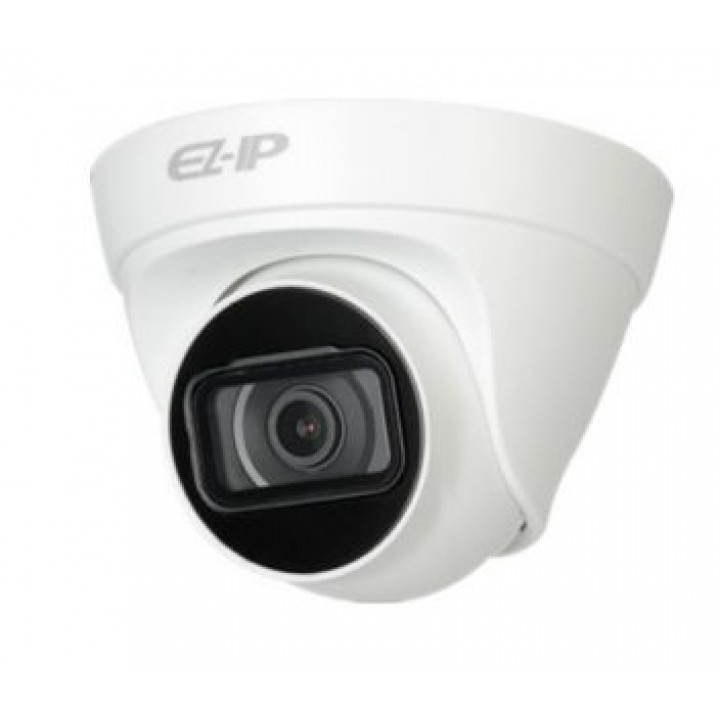Dahua DH-IPC-T1B20P (2.8 мм) IP видеокамера на 2 MP