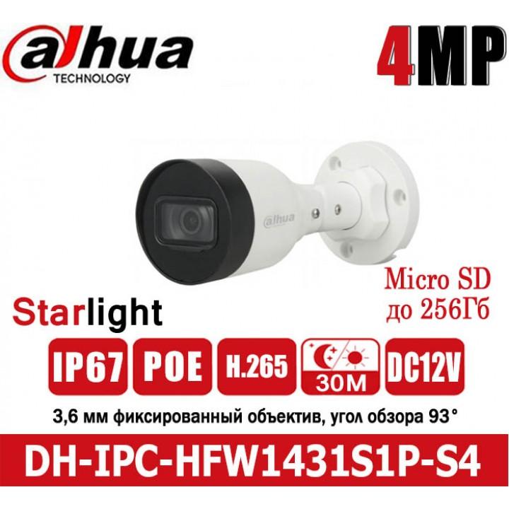Dahua DH-IPC-HFW1431S1P-S4 (2.8ММ) IP камера на 4 Мп