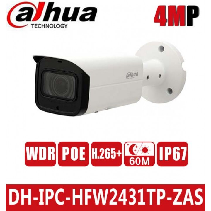Dahua DH-IPC-HFW2431TP-ZAS (2.7 - 13.5 мм) IP видеокамера на 4 MP