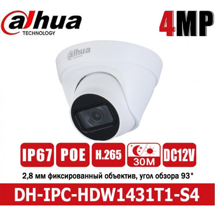 Dahua DH-IPC-HDW1431T1-S4 (2.8 мм) IP камера на 4 Мп