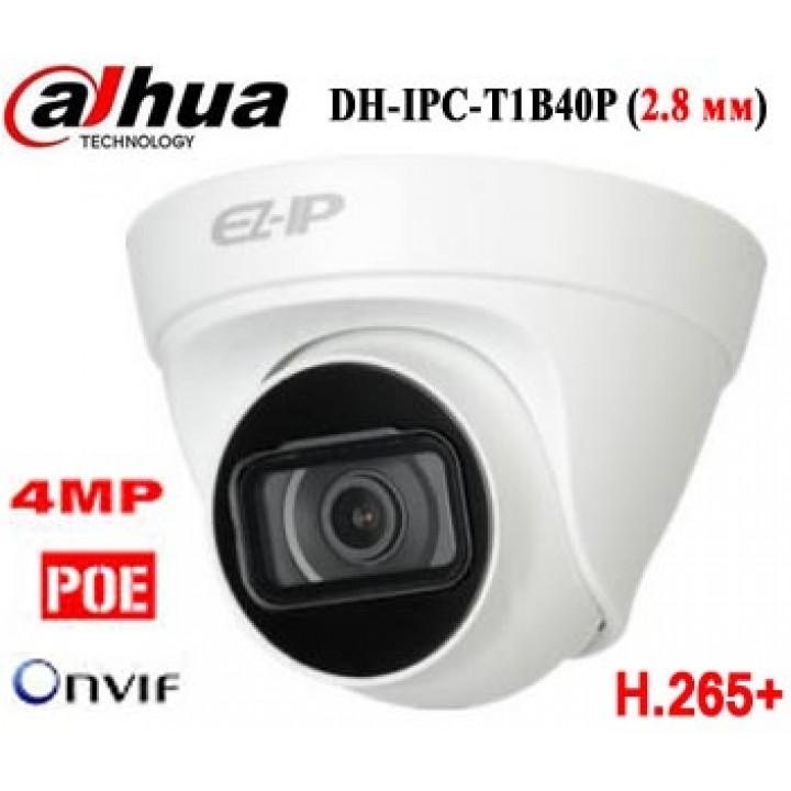 Dahua DH-IPC-T1B40P (2.8 мм) видеокамера на 4 MP