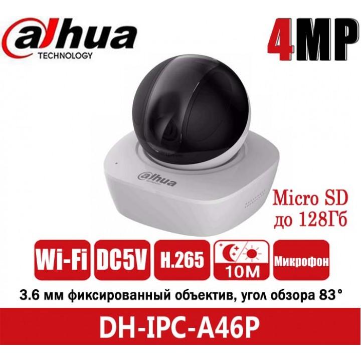 Dahua DH-IPC-A46P 2K Wi-Fi PT (3.6 мм) IP видеокамера на 4 MP
