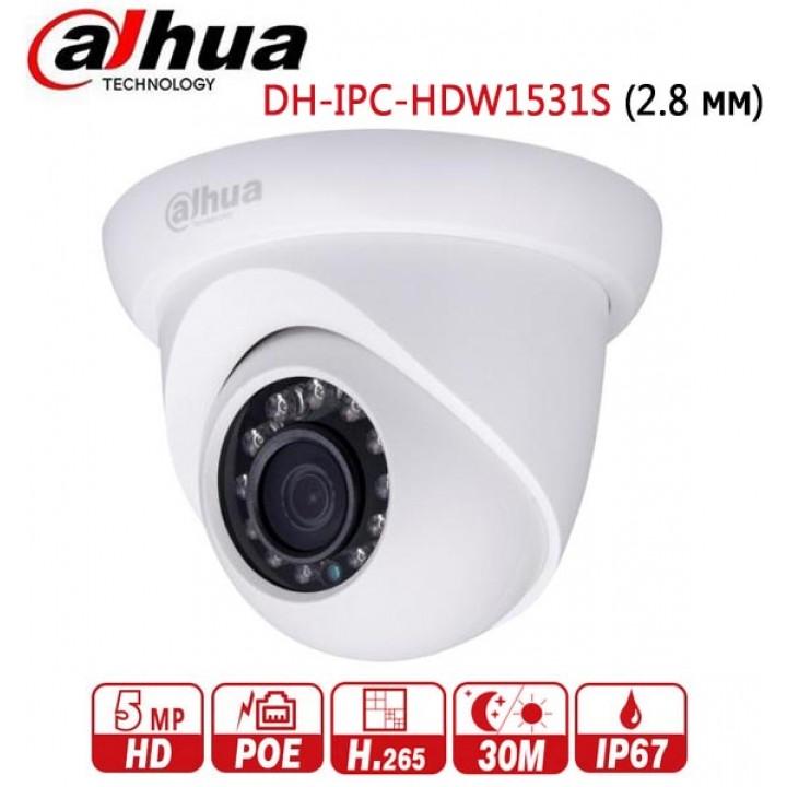 Dahua DH-IPC-HDW1531S (2.8 мм) видеокамера на 5 MP