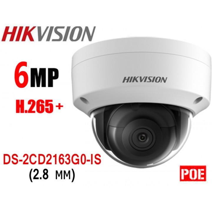 HikVision DS-2CD2163G0-IS (2.8 мм) IP видеокамера на 6 MP