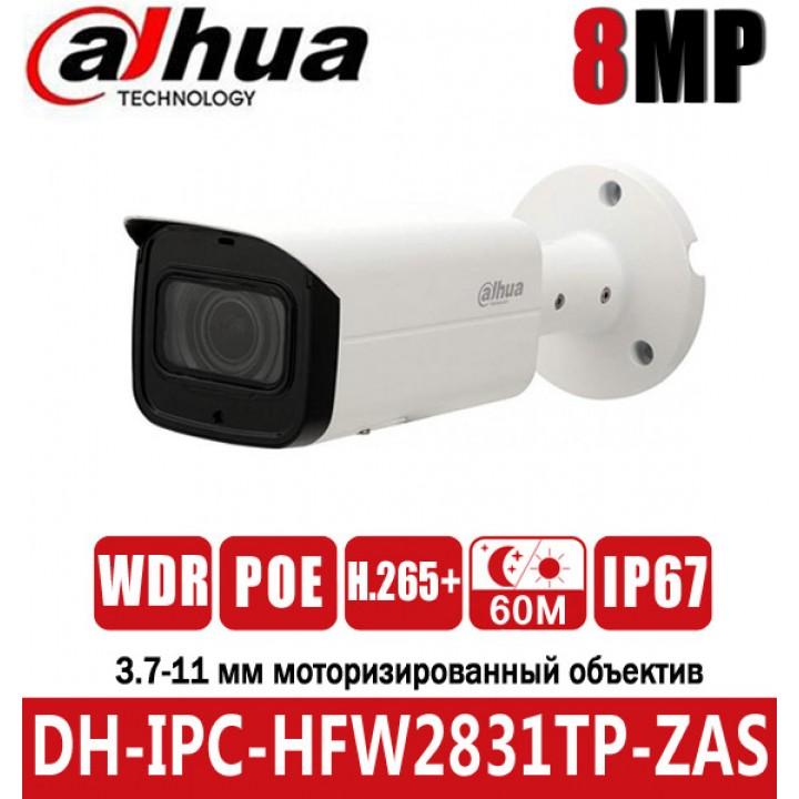 Dahua DH-IPC-HFW2831TP-ZAS (3.7 - 11 мм) IP видеокамера на 8 MP