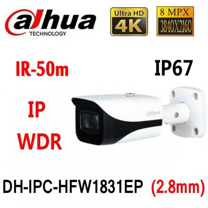 Dahua DH-IPC-HFW1831EP (2.8 мм) видеокамера на 8 MP