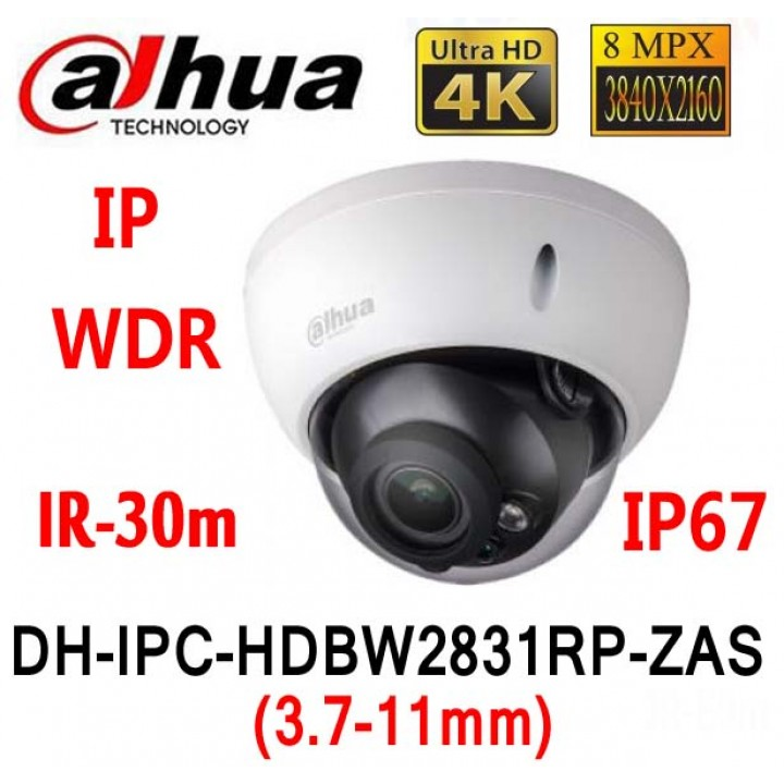 Dahua DH-IPC-HDBW2831RP-ZAS (3.7-11 мм) видеокамера на 8 MP