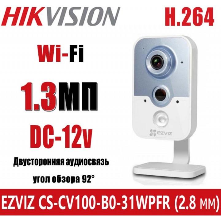 EZVIZ CS-CV100-B0-31WPFR (2.8 мм) IP камера 1.3 Мп