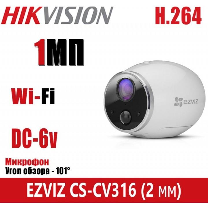 EZVIZ CS-CV316 (2 мм) WI-FI IP камера 1 Мп на батарейках