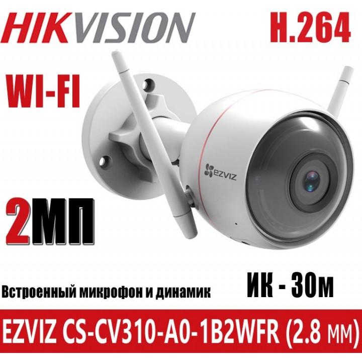 EZVIZCS CS-CV310-A0-1B2WFR (2.8 мм) W-fi IP видеокамера на 2 MP
