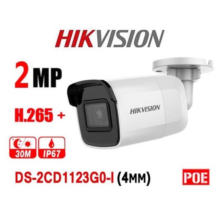HikVision DS-2CD2021G1-I (4 мм) IP видеокамера на 2 MP