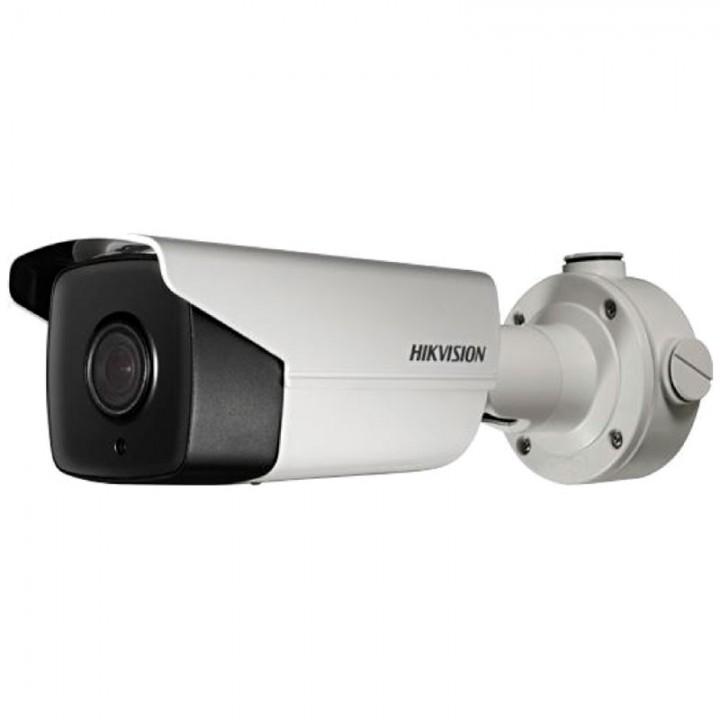 HikVision DS-2CD4A26FWD-IZS/P (2.8 - 12 мм) IP видеокамера 2 MP