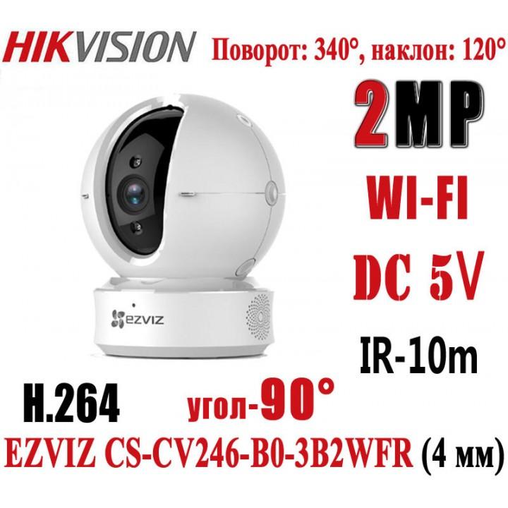 EZVIZCS CV246-B0-3B2WFR (4 мм) IP видеокамера на 2 MP