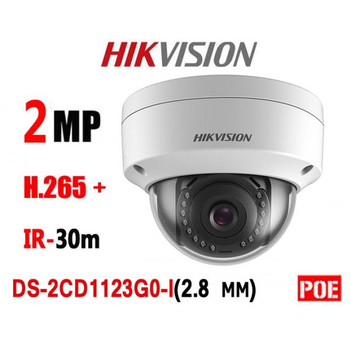 HikVision DS-2CD1123G0-I (2.8 мм) IP видеокамера на 2 MP