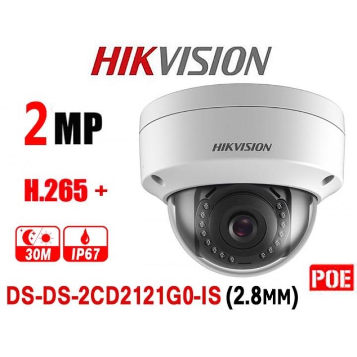 HikVision DS-2CD2121G0-IS (2.8 мм) IP видеокамера на 2 MP