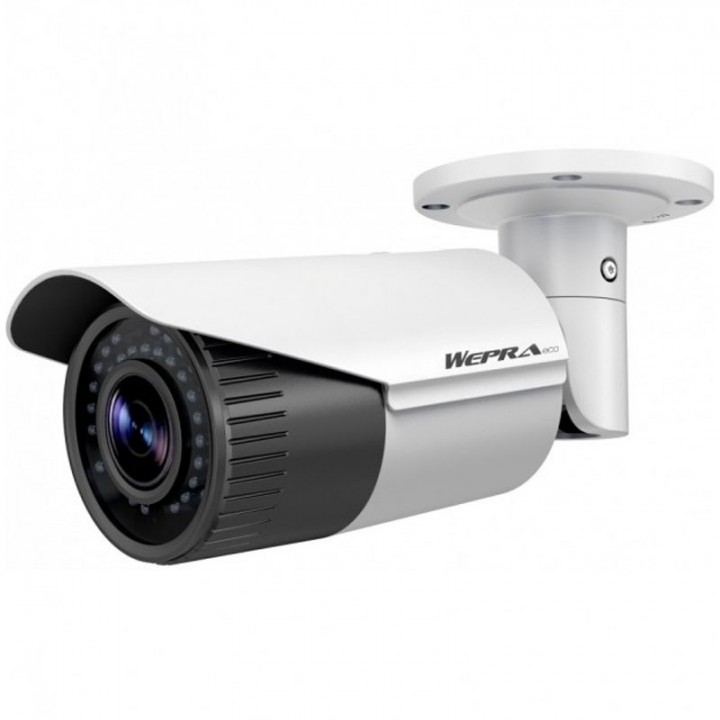 HikVision DS-2CD1631FWD-IZ (2.8 - 12 мм) IP видеокамера 3 MP