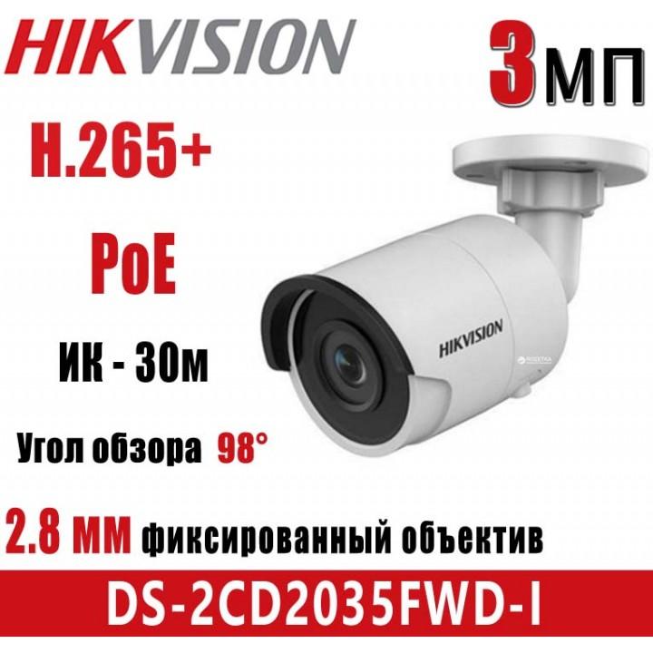 HikVision DS-2CD2035FWD-I (2.8 мм) IP видеокамера на 3 MP