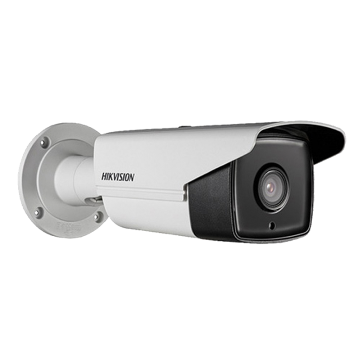 HikVision DS-2CD4A35FWD-IZS (8 - 32 мм) IP видеокамера 3 MP