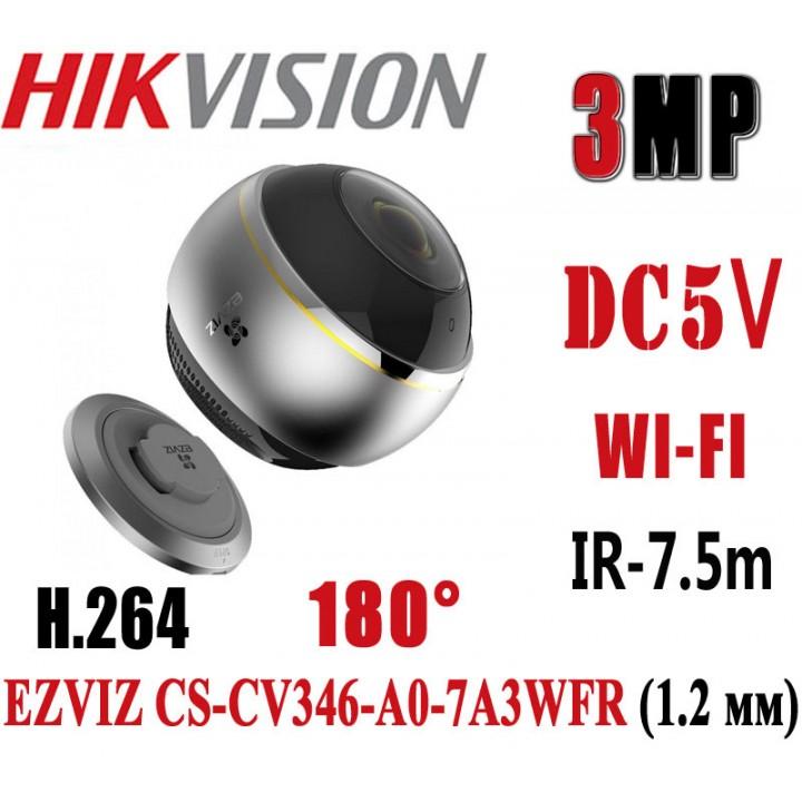 EZVIZ CS-CV346-A0-7A3WFR (1.2 мм) IP видеокамера на 3 MP