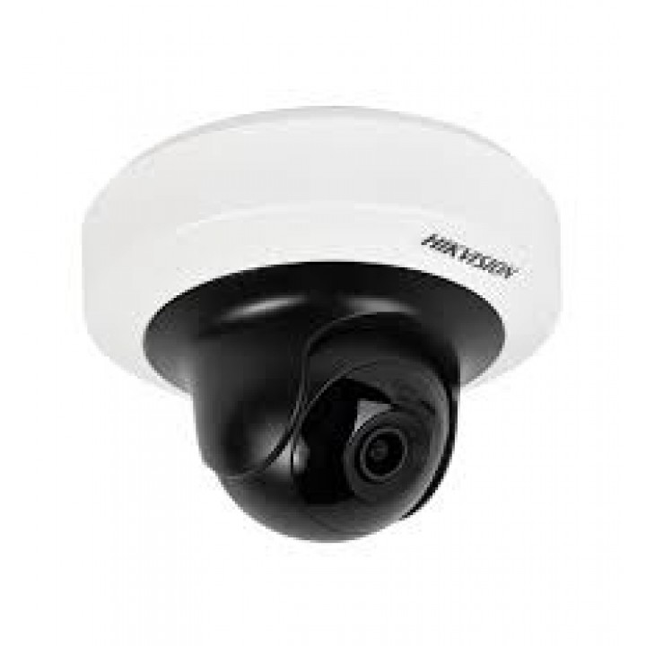 HikVision DS-2CD2F42FWD-IWS (4 мм) IP видеокамера 4 MP