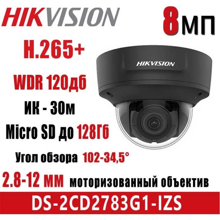 HikVision DS-2CD2783G1-IZS (2.8-12 мм) IP видеокамера на 8 MP
