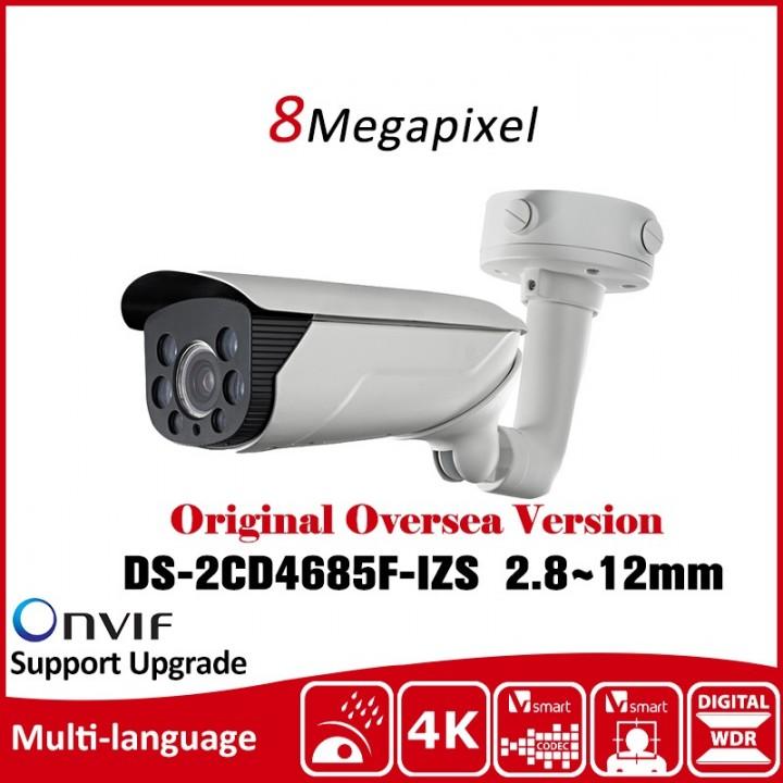 HikVision DS-2CD4685F-IZS IP видеокамера 8 MP