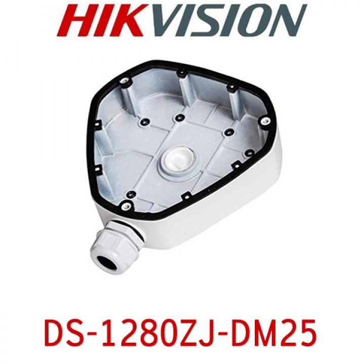 Распределительная коробка DS-1280ZJ-DM25