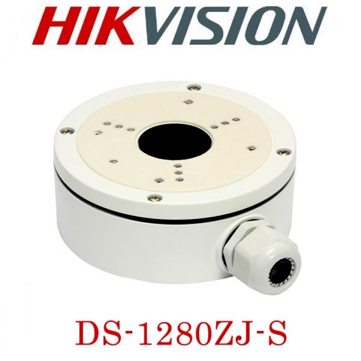 Кронштейн DS-1280ZJ-S