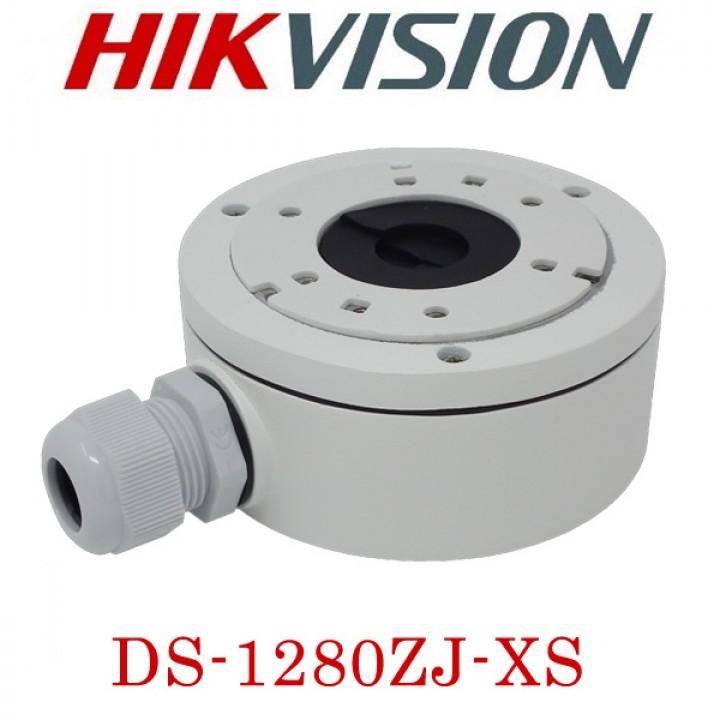 Кронштейн DS-1280ZJ-XS