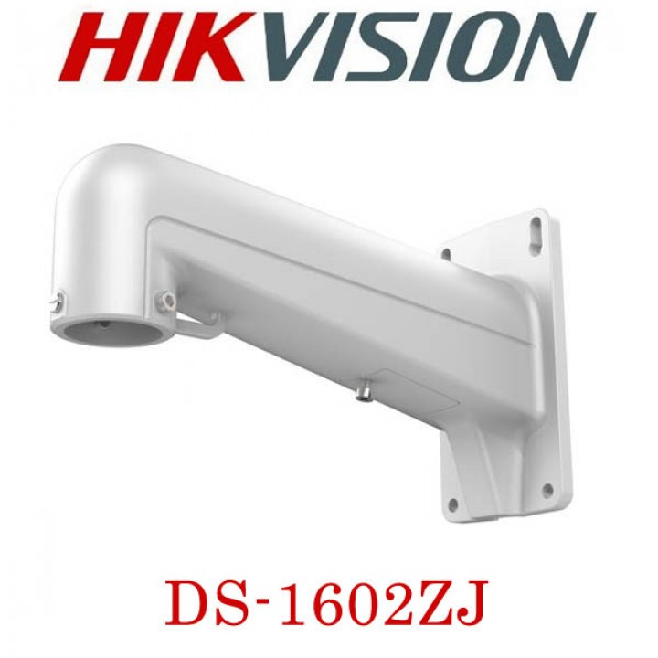 Кронштейн DS-1602ZJ