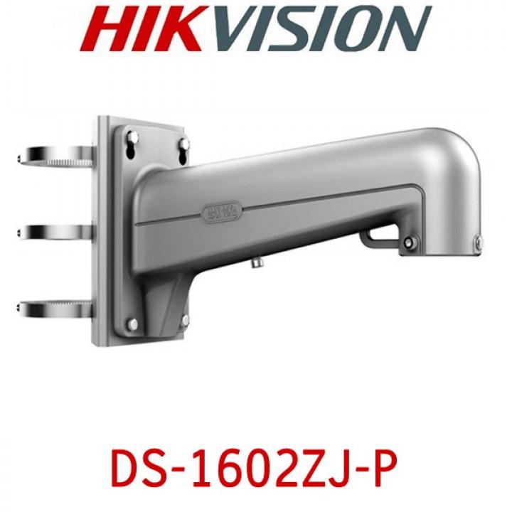 Настенный кронштейн DS-1602ZJ-P