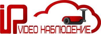 IPVideo - Магазин по видеонаблюдению